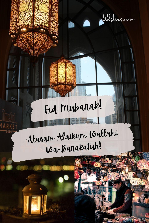 Eid Mubarak - 52StirsLounge