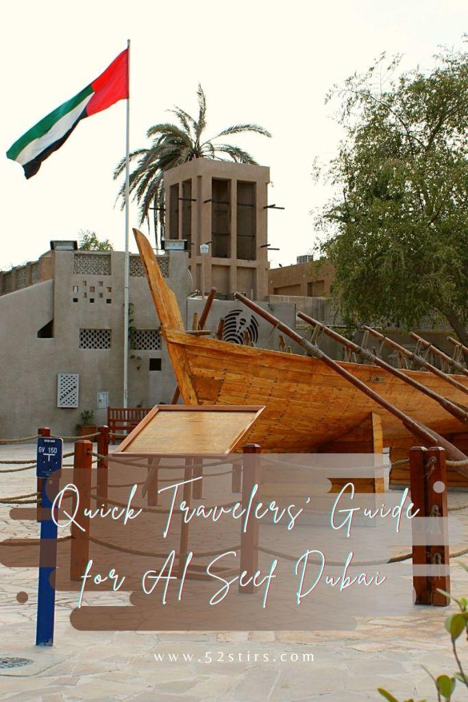 Al Seef Dubai - 52StirsLounge